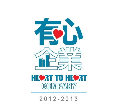 Heart to Heart Company