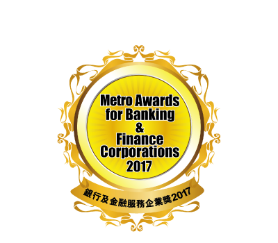 Metro Awards for Banking & Finance Corporations