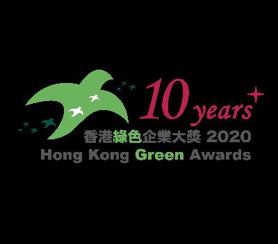香港环保促进会  香港绿色企业大奖